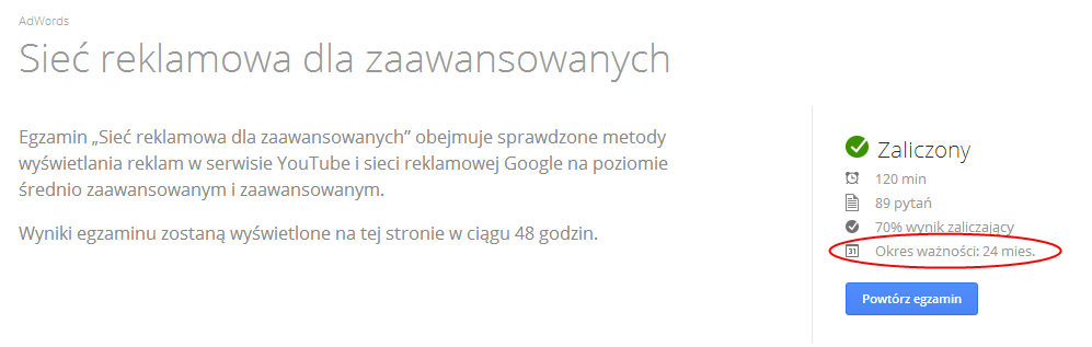 adwords_m_bug